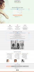 אתר מעוצב מעצבת אתרים ביצוע עיצוב לאתרי אינטרנט עיצוב אתרים מקצועי