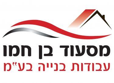 עיצוב לוגו ושילוט לחברת בניה