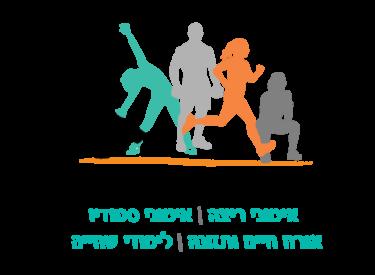 עיצוב לוגו למאמנת כושר