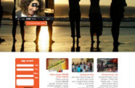 עיצוב אתר אינטרנט לרות אופיר