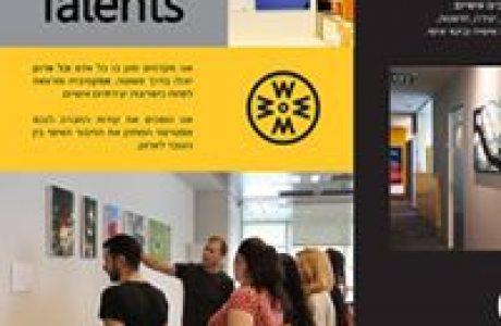 עיצוב גרפי - מיתוג עסקי לשיפור מכירות