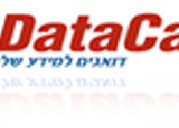 לוגו דטה קאר