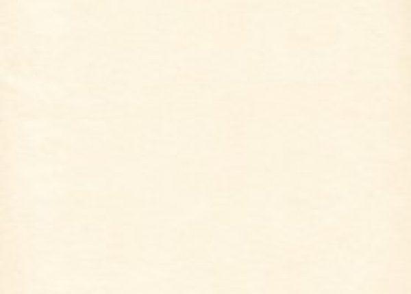 מה שמעניין בנייר מכתבים…